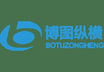 Beijing Botuzongheng