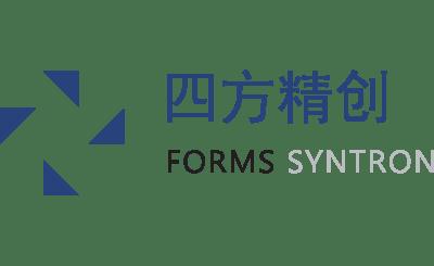 Shenzhen Forms Syntron