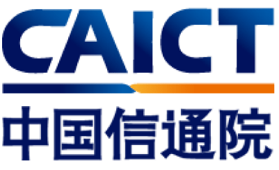 China Academy of Information and Communications Technology (CAICT