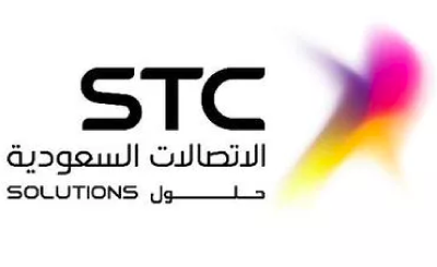 STC Solutions